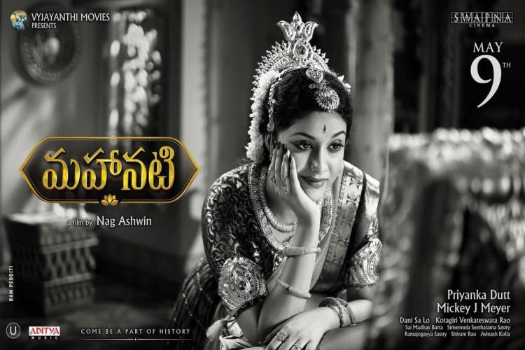 Dulquer Salmaan thanks Mahanati team