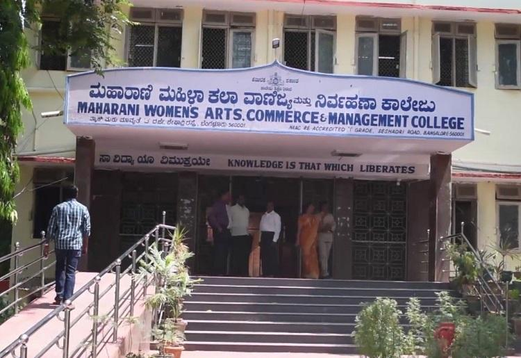 Bengalurus Maharani college accuse staffer of harassment file complaint with womens commission