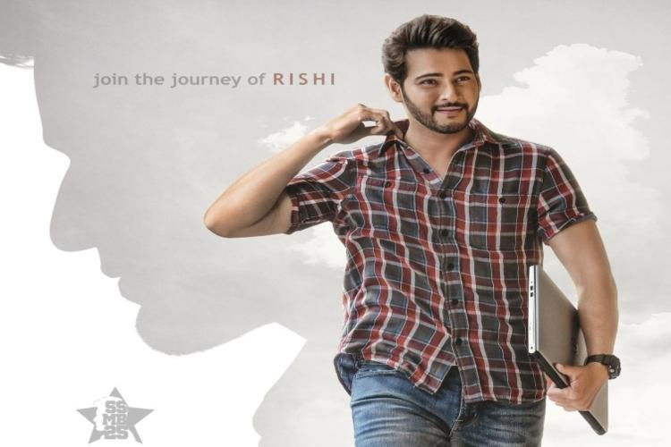Watch Mahesh Babus Maharishi teaser out he plays a dashing college student