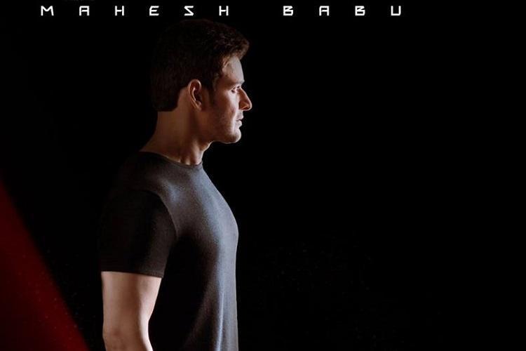 Mahesh 25 announced Vamshi Paidipally to direct Mahesh Babus 25th film