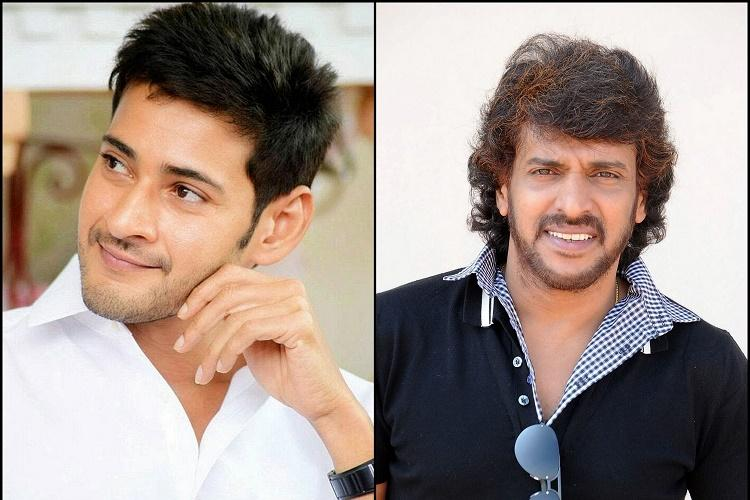 Upendra declines role in Mahesh Babus upcoming film