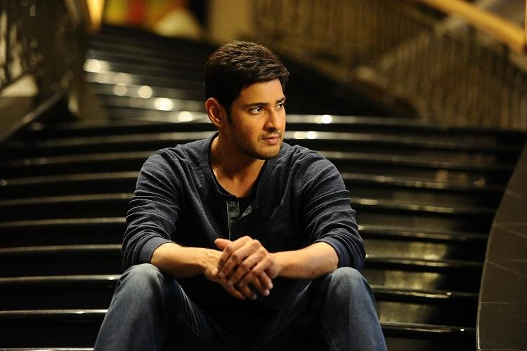 First look and title of Mahesh Babus next film to be released on Ugadi