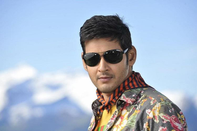 Mahesh Babu explains the delay over his upcoming films first look