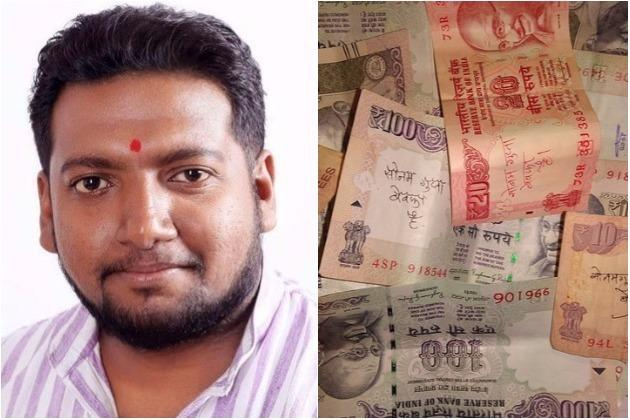 BJP becomes the butt of jokes after Kerala youth leader gets caught printing fake notes