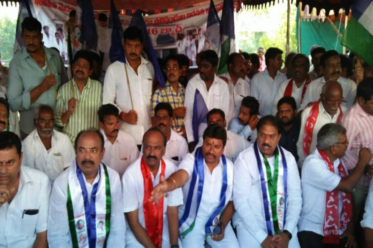 Congress YSRCP blame CM Naidu for failure to get special status vow to keep fighting