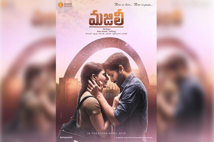 Majili review Samantha delightfully carries the burden of an inefficient screenplay