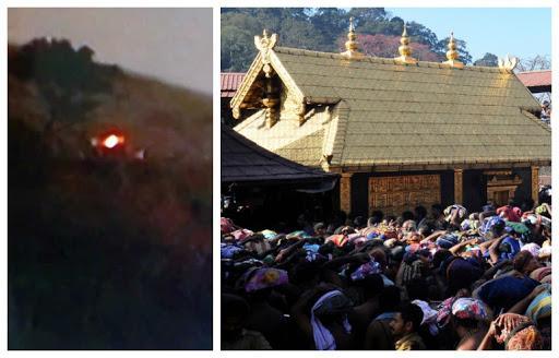 Thousands witness Makarajyothi at Sabarimala