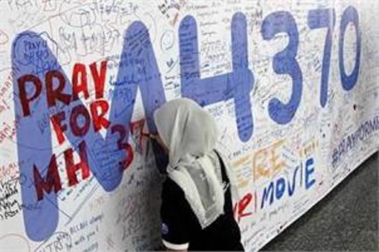 Missing Malaysia Airlines flight MH370 fell out of sky after engine failure Oz scientists