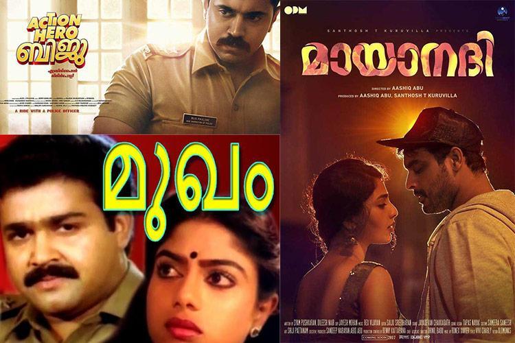 Mukham' to 'Mayaanadhi': 8 Malayalam films that would make for great