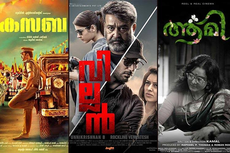 From Kasaba to S Durga How these Malayalam films ran into controversy