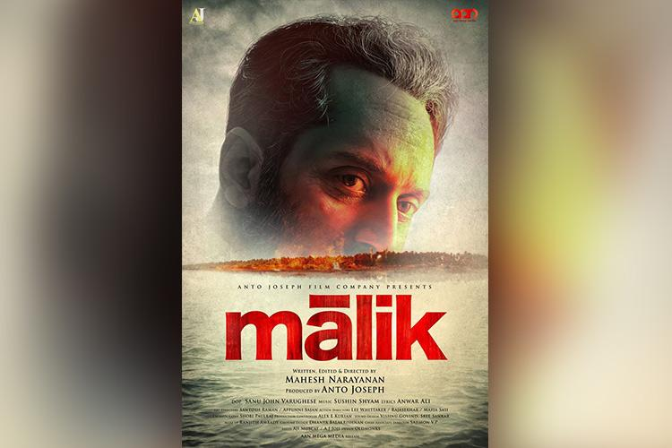 Mohanlal releases Fahadh Faasils Malik first look poster
