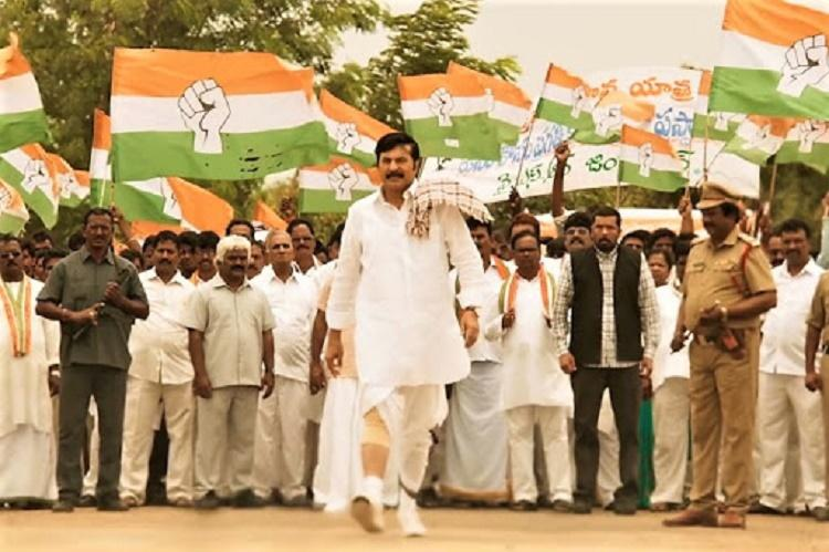 Watch Mammootty is powerful as YSR in Yatra biopic teaser