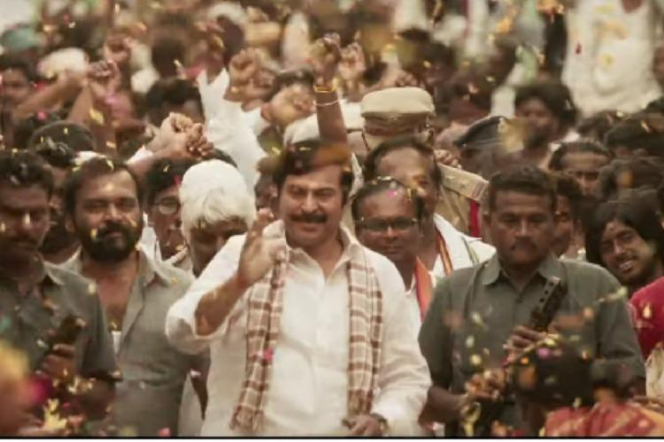 Watch Mammootty packs a punch in trailer of Yatra YSR biopic