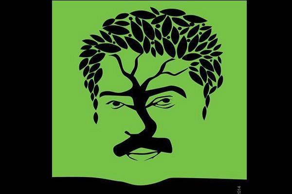 On World Environment Day Malayalam star Mammootty becomes Mammutree