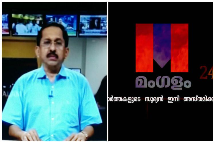 Sleaze tape row Mangalam TV challenges govts judicial probe in Kerala HC
