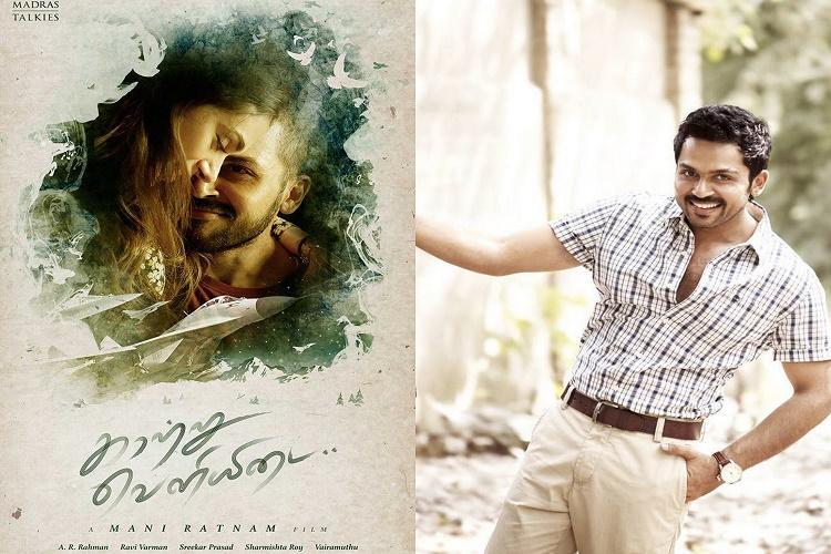 Mani Ratnams Kaatru Veliyidai will hit the screens in February 2017