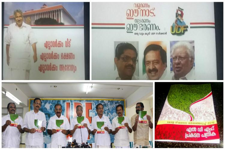 Old wine in old bottles LDF UDF and their stale promises