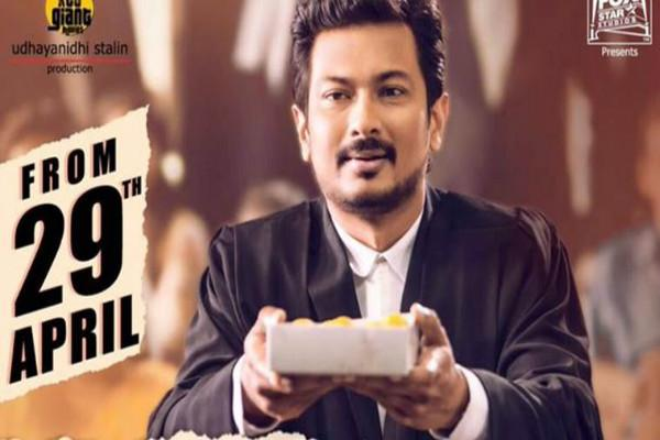 Udhayanidhi Stalins Manithan to release in more than 300 screens across TN
