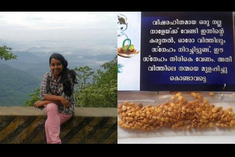 Seeding a greener future Kerala bride distributes vegetable seeds with wedding invite