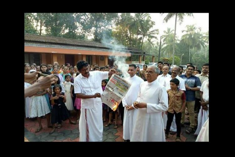 Boycott Manorama continues Kerala church still upset over The Last Supper imitation