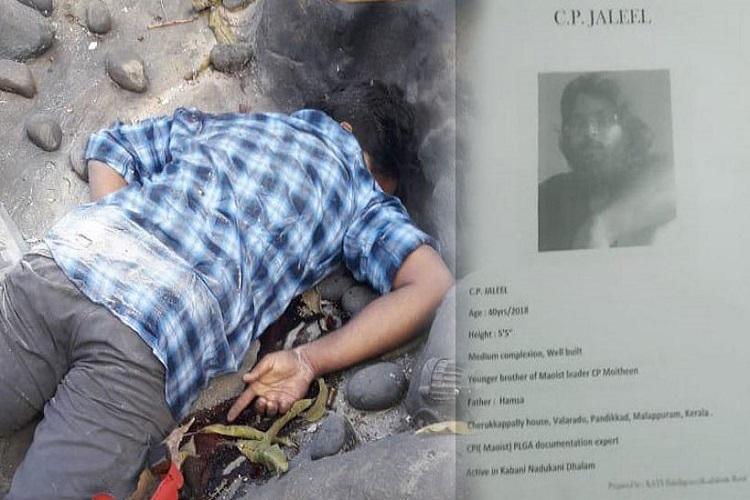 Maoist killed in shootout with Kerala police near Wayanad resort