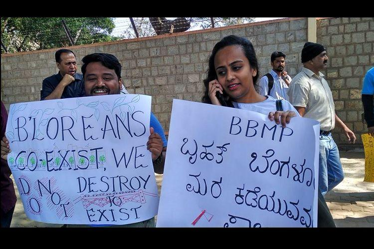 Mara Beku Bengaluru citizens form human chain against BBMPs move to axe 112 trees