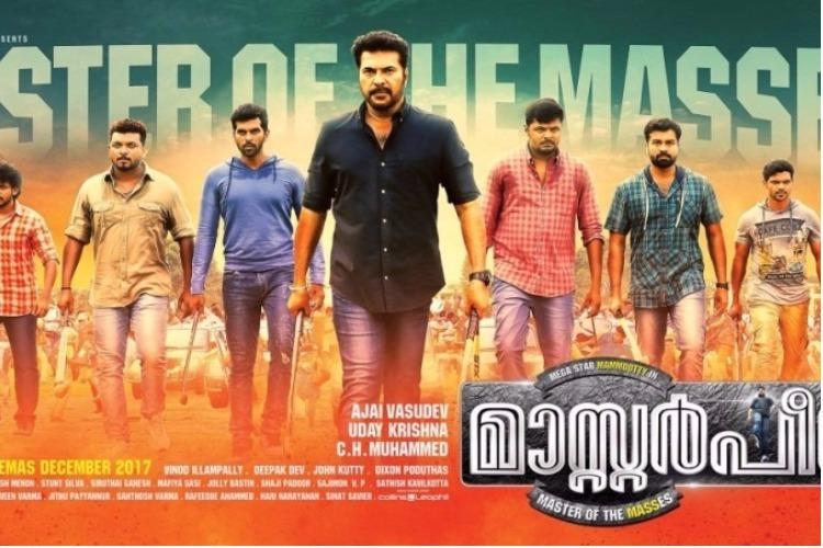 Masterpiece trailer Mammootty plays strict professor out to teach some tough lessons
