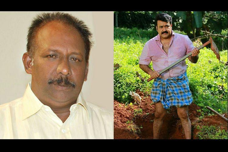 Straight out of Drishyam Kerala man confesses to killing and burying body under building