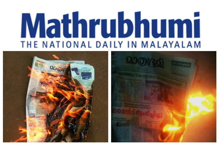 Mathrubhumi apologises after outrage massive protests over insult to Prophet Muhammad