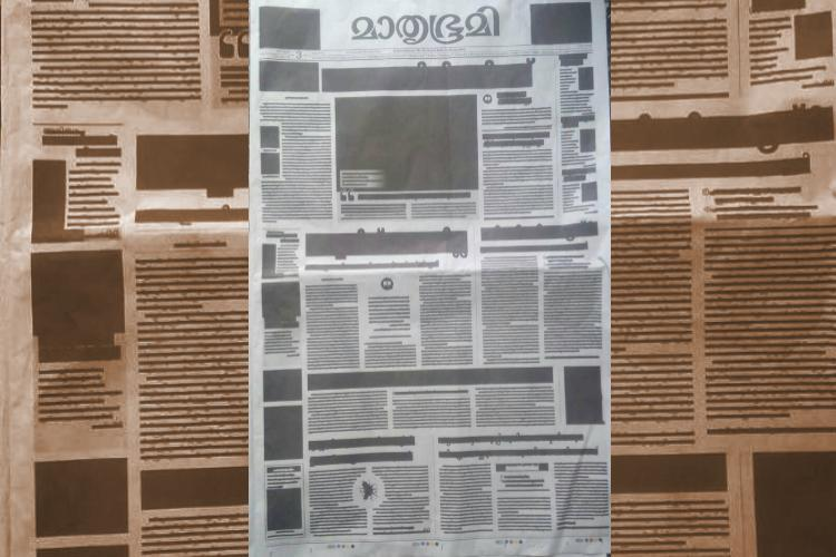 Malayalam daily Mathrubhumi blacks out their front page on World Press Freedom Day