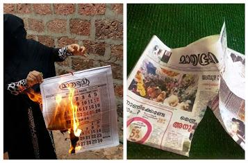 Online protests continue for the third day against Mathrubhumi over comment on Prophet