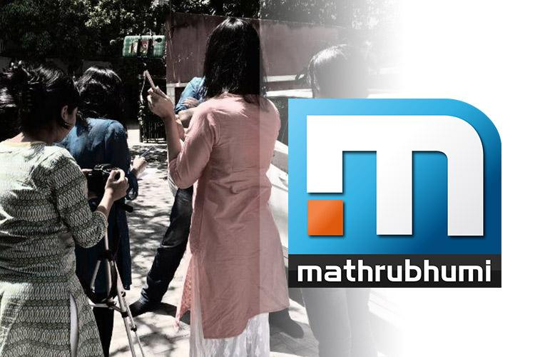 Red letter day Media giant Mathrubhumi announces period leave for women employees