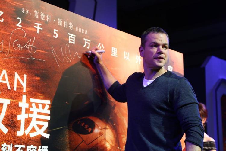 Insane that all acting nominees at Oscars are white Matt Damon