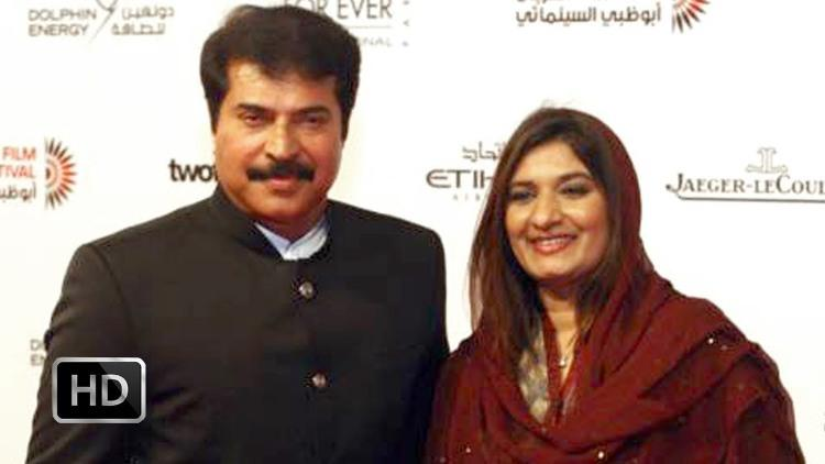Actor Mammootty moves Kerala High Court for rectification of land data records