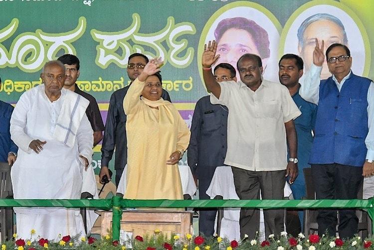 Mayawati pledges support for HD Kumaraswamy at rally in Mysuru attacks Cong BJP