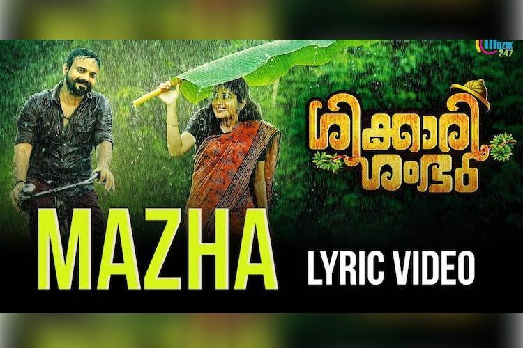Mazha song from Kunchako Bobans Shikkari Shambu goes viral
