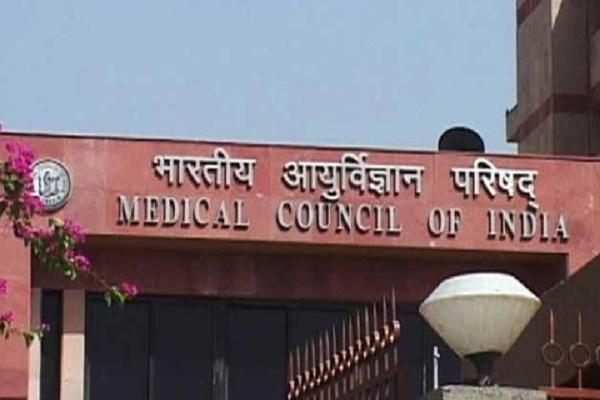 TN medical college dean to be removed on charge of impersonation