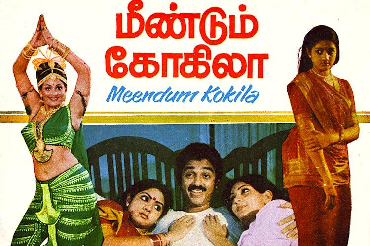 Kamal Haasans Meendum Kokila to be re-released in digital avatar soon