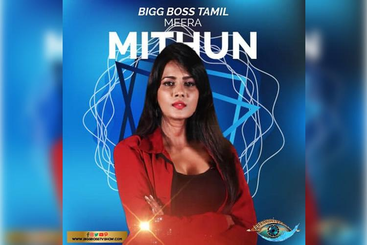 Actor Meera Mithun eliminated from Bigg Boss Tamil house Other updates from Week 5