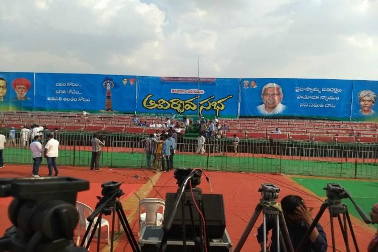 Telangana Jana Samithi launches party invokes sentiments of statehood agitation