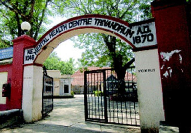 One nurse for 40 patients This 147-yr Kerala mental health centre needs overhaul