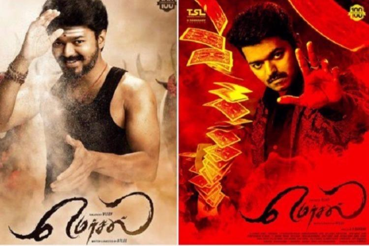 Vijay's look from his next film Mersal unveiled on his birthday