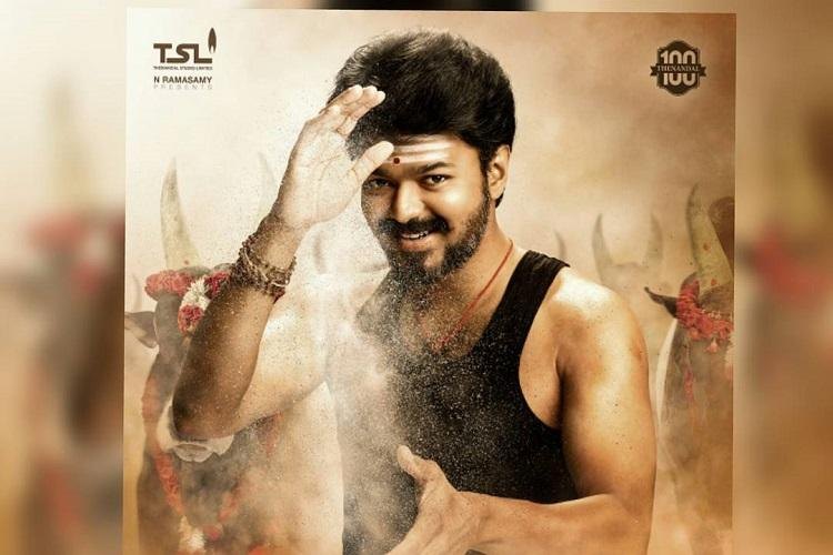 mersal video movie songs free download