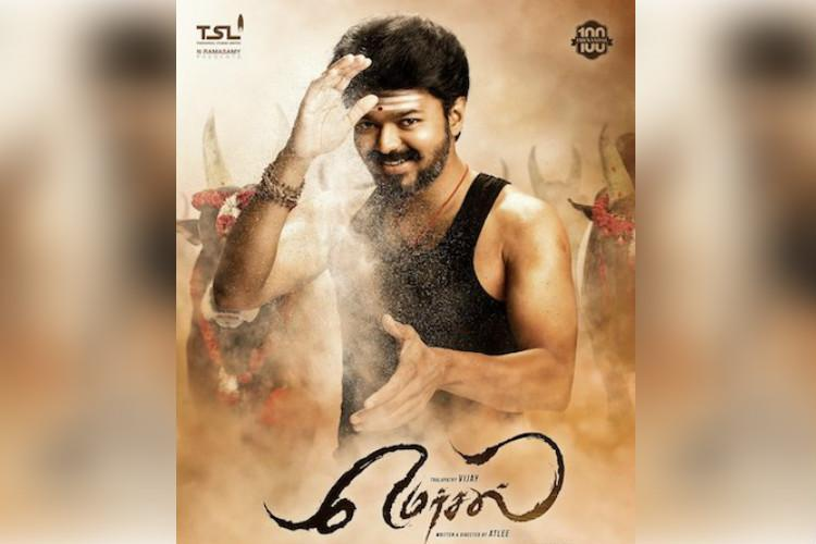 Third look of Vijays Mersal doing the rounds is fake clarify producers