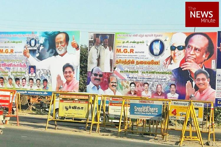 He cant change banner culture Activists fume as Rajini hoardings fill Chennai road