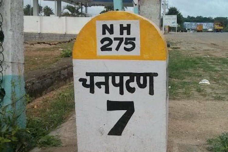 When Chennapatna becomes Chanpatanh Hindi on passports triggers debate