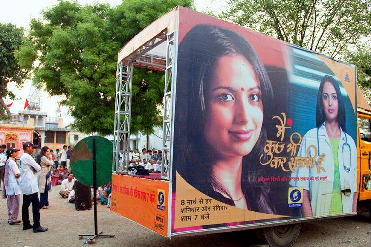 How a successful show on Doordarshan is educating India on health gender and social issues