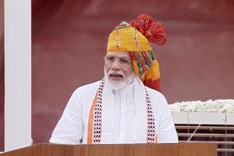 Post Article 370 one can proudly say One Nation One Constitution PM Modi