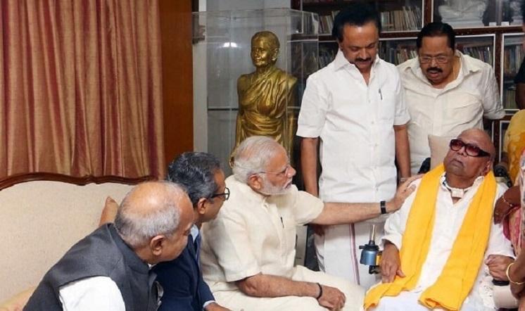Hours after PM Modi visits Karunanidhi DMK calls for Black Day on demonetisation