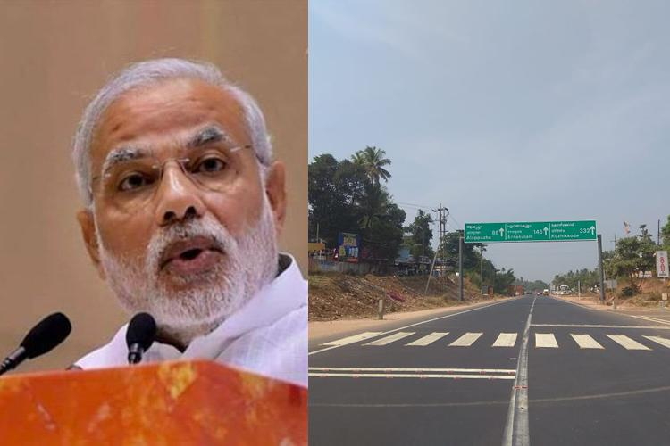 Kollam bypass opening by PM 2 CPI M MLAs excluded from dais BJP leaders find place